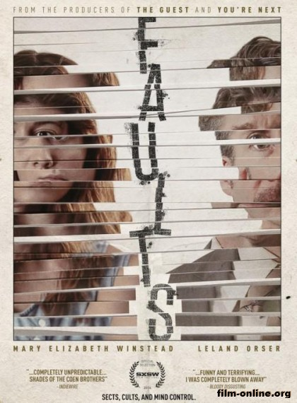 ������ / Faults (2014)
