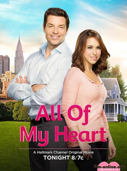 �� ����� ������ / All of My Heart (2015)