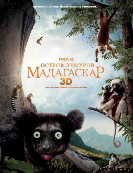 ������ �������: ���������� / Island of Lemurs: Madagascar (2014)