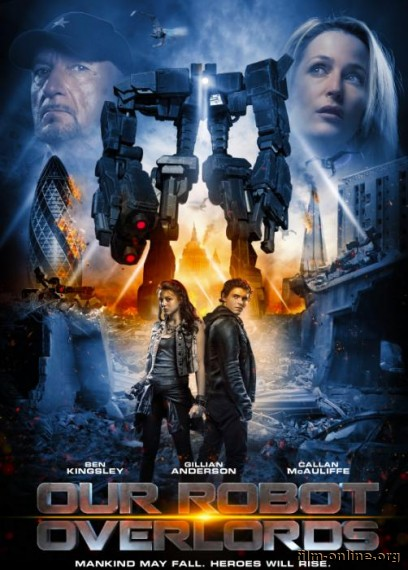 �������� ������� / Robot Overlords (2014)