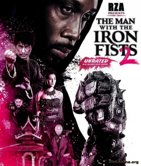 Железный кулак 2 / The Man with the Iron Fists 2 (2015)