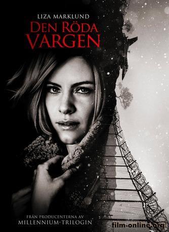 ������� ������� / The Red Wolf / Den roda vargen (2012)
