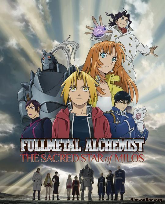аниме полнометражное онлайн смотреть: