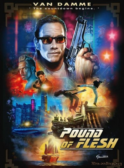 Фунт плоти / Pound Of Flesh (2015)