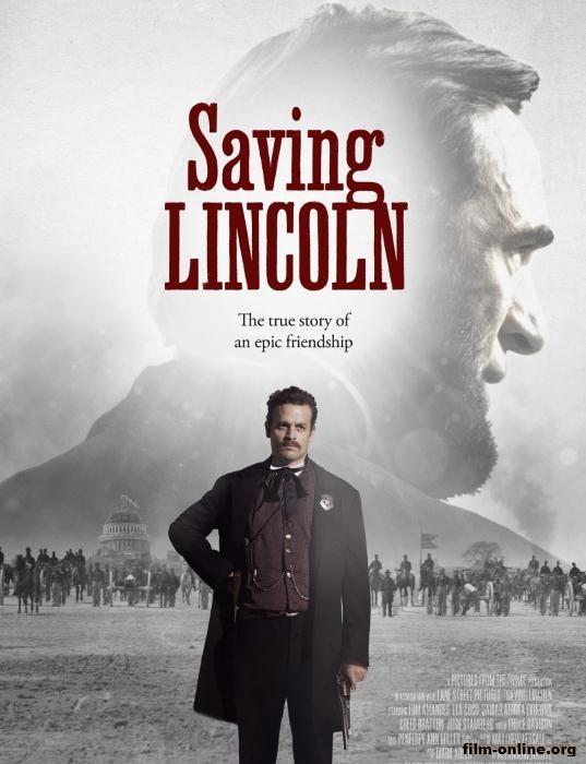 Вавилон исторический фильм смотреть онлайн