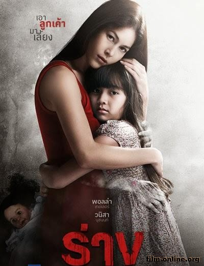 ������� / Rang (The Parallel) (2014)