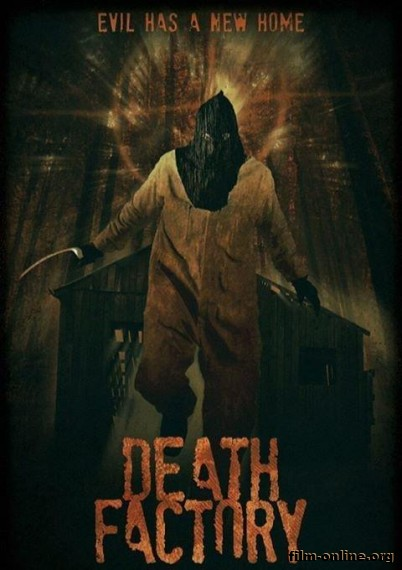 ������� / Death Factory (The Butchers) (2014)