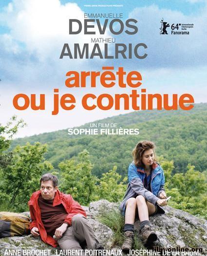 ���� �� ��, �� � / Arrete ou je continue (2014)