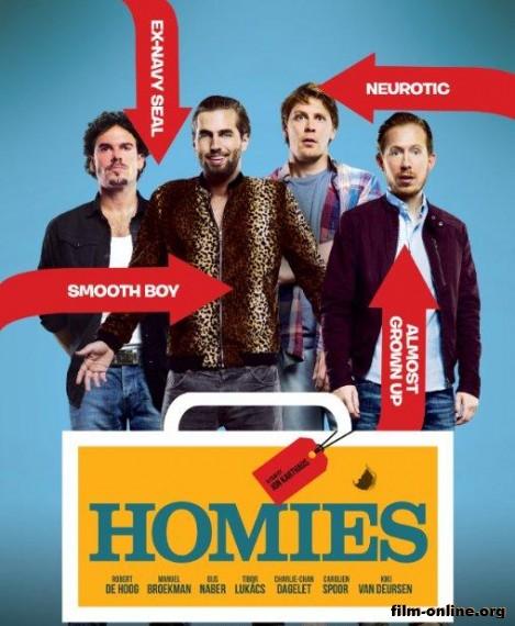 ����� �������� / Homies (2015) ������