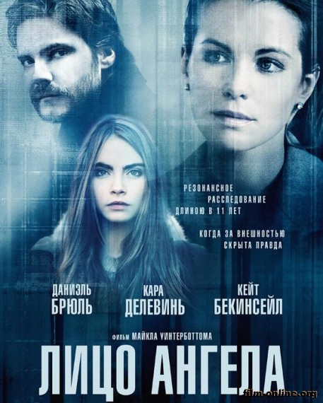 Лицо ангела / The Face of an Angel (2014)