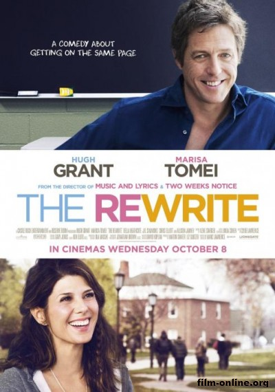 ������������ ������� / The Rewrite (2014)