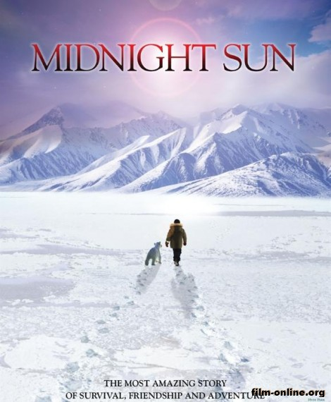 ���������� ������ / Midnight Sun (2014)