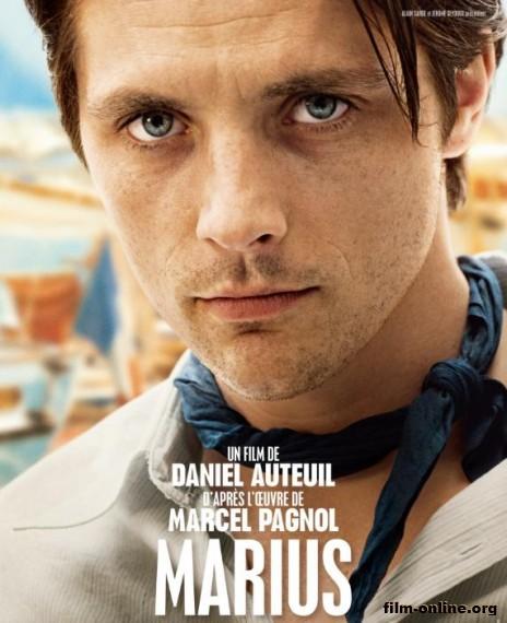 ����� ������ / Marius (2013) ������