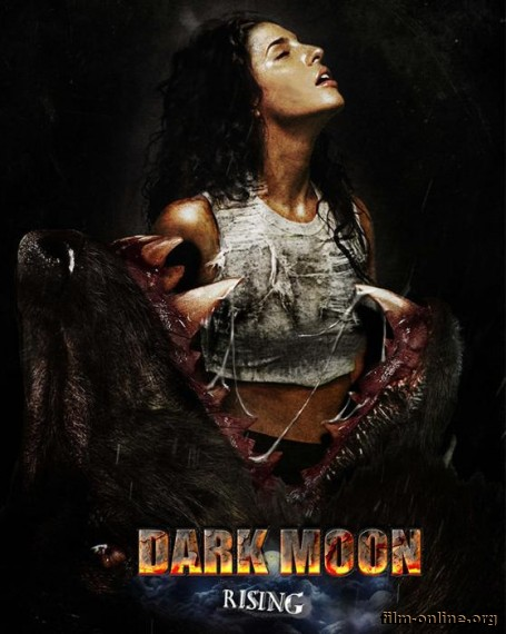 ������ ����� ���� (���������) / Dark Moon Rising (2015)