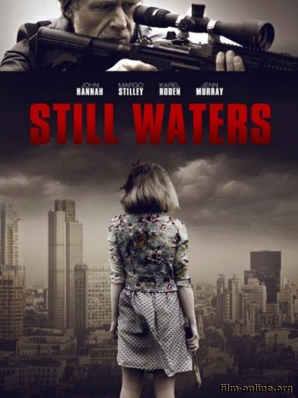 Тихие омуты / Still waters (2015)