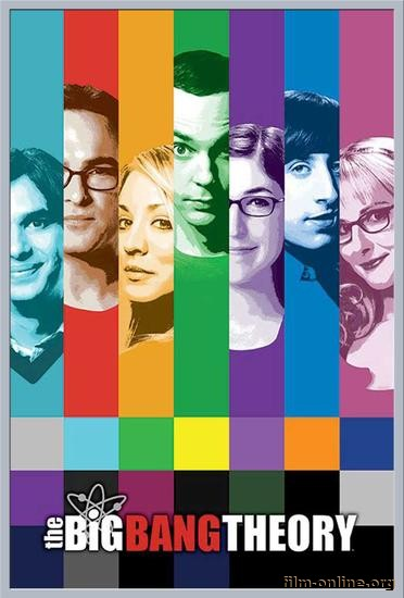 ������ �������� ������ (9 �����) / The Big Bang Theory (season 9) (2015)