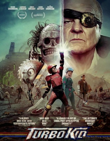 Турбо Пацан / Turbo Kid (2015)