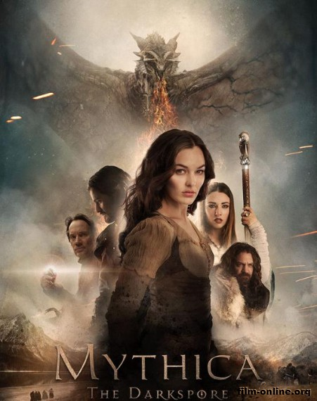 ������: Ҹ���� ������� / Mythica: The Darkspore (2015)