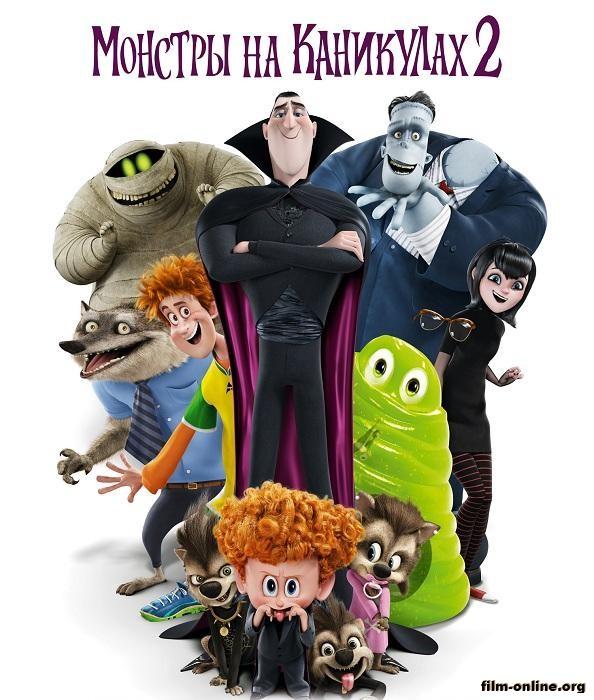 Тольятти кино Темная Вселенная