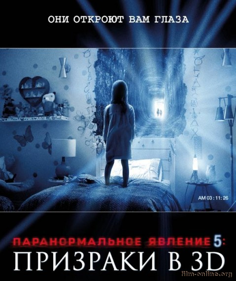 �������������� ������� 5: �������� � 3D / Paranormal Activity: The Ghost Dimension (2015)