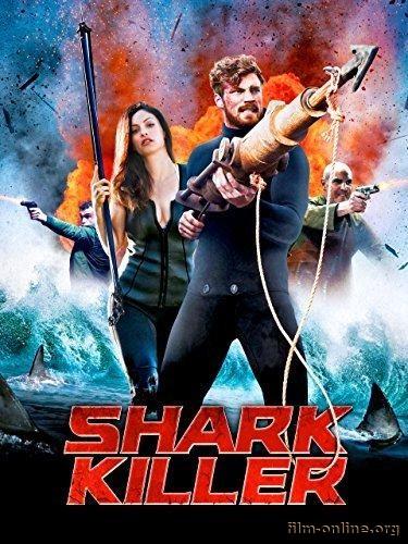 ������� �� ���� / Shark Killer (2015)