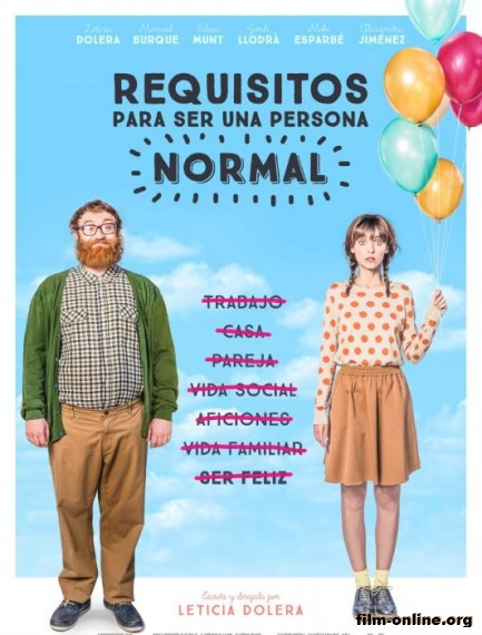 ����������, ����� ���� ���������� ��������� / Requisitos para ser una persona normal (2015)
