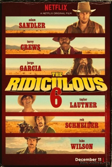 Нелепая шестёрка / The Ridiculous (2015)