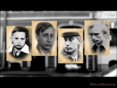Ху из мистер Путин / Who is Mr. Putin (2015)
