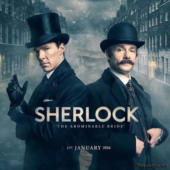 Сериал Шерлок смотреть онлайн 3 сезона