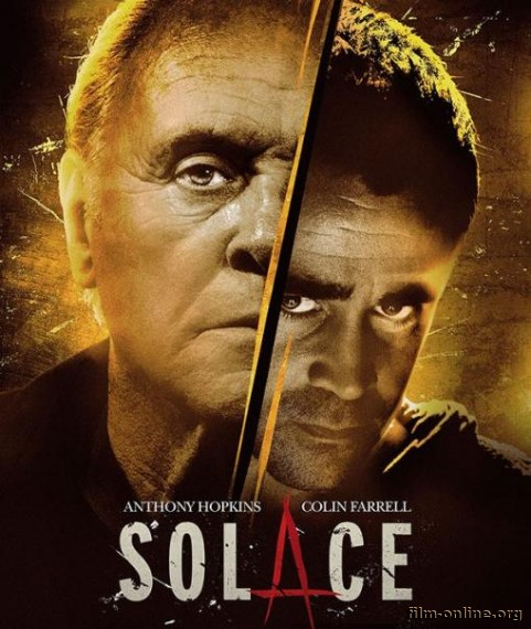 �������� / Solace (2015)