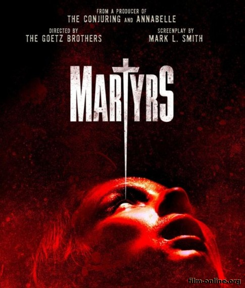 �������� / Martyrs (2015)