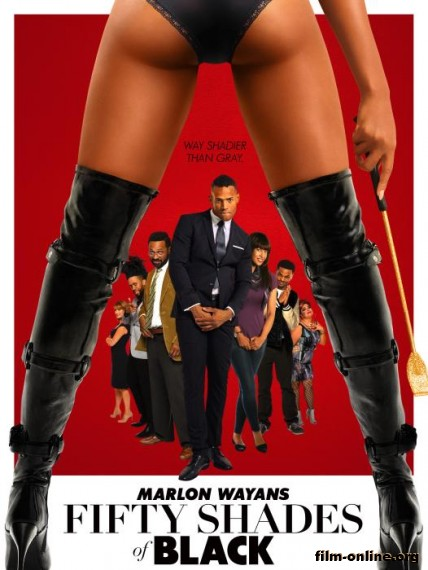 ��������� �������� ������� / Fifty Shades of Black (2016)