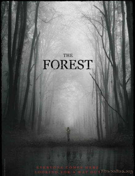 ����� ��� ��������� / The Forest (2015) ������