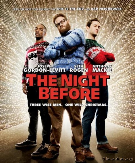 ��������� / The Night Before (2015)