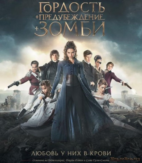�������� � ������������� � ����� / Pride and Prejudice and Zombies (2016)