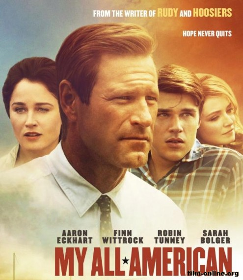 ��� ��� ���������� / My All American (2015)
