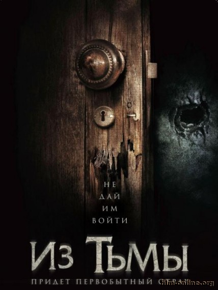 �� ���� / The Hallow (2015)