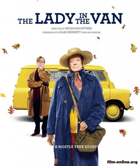 ���� � ������� / The Lady in the Van (2015)