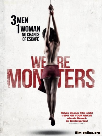 �� ����� / We Are Monsters (2015)
