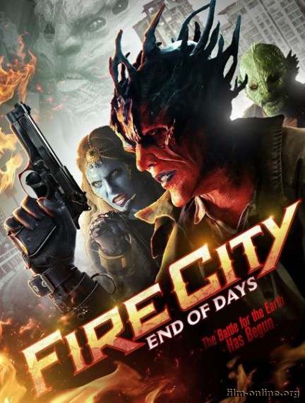 �������� �����: ��������� ��� / Fire City: End of Days (2015)
