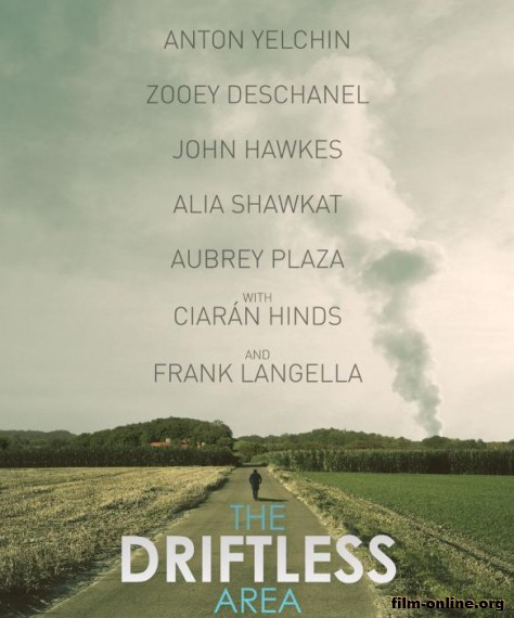 �������� ����� / The Driftless Area (2015)