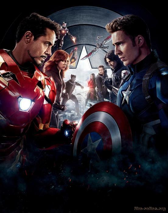 Первый мститель 2011 смотреть онлайн фильм бесплатно в