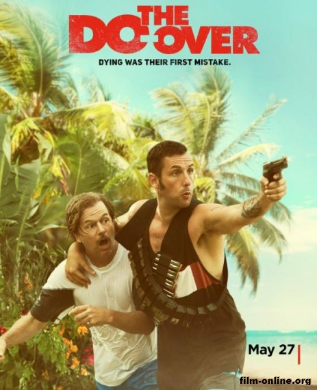 ��� �� ����� / The Do Over (2016)