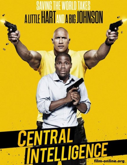 ������� ������ / Central Intelligence (2016)