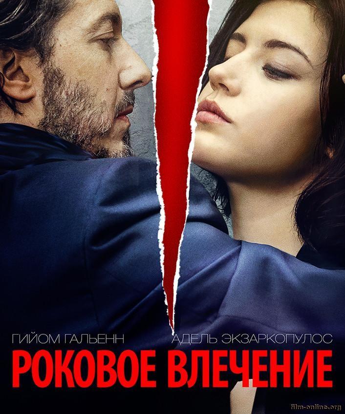 Геракл 2014 смотреть онлайн фильм на русском