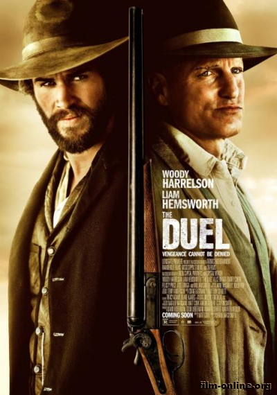 ����� / The Duel (2016)