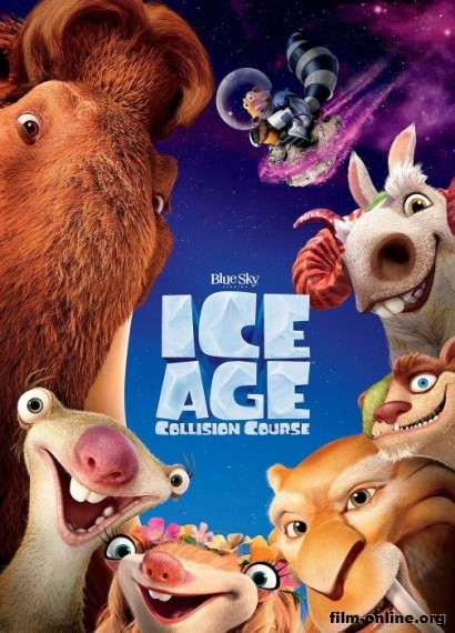 ���������� ������: ������������ ��������� / Ice Age: Collision Course (2016)