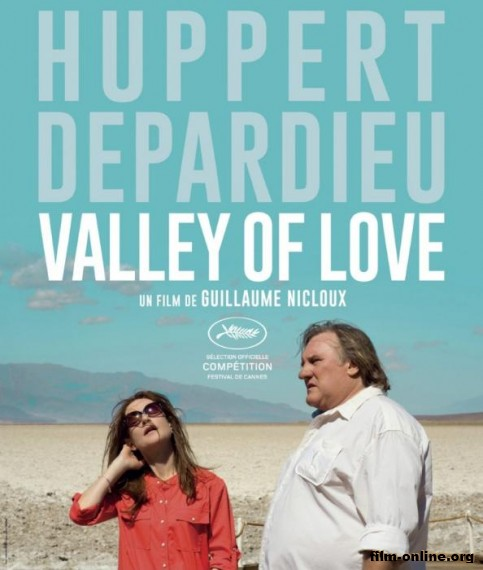 ������ ����� / Valley of Love (2015)