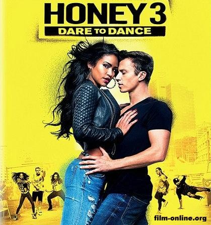 ������� 3 / Honey 3: Dare to Dance (2016)
