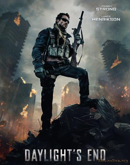Конец дня / Daylight's End (2016)